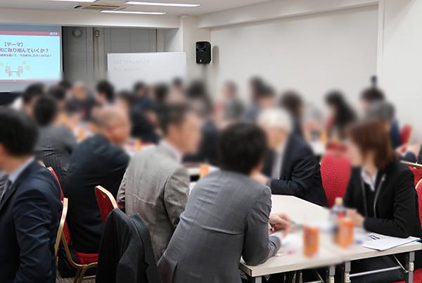 第17回 事務所を拡大したい士業のための 新規獲得事例公開セミナー&士業交流会 in 大阪 当日の様子
