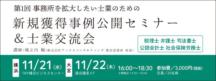 banner1121